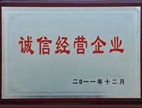 惠州商标注册资质证书